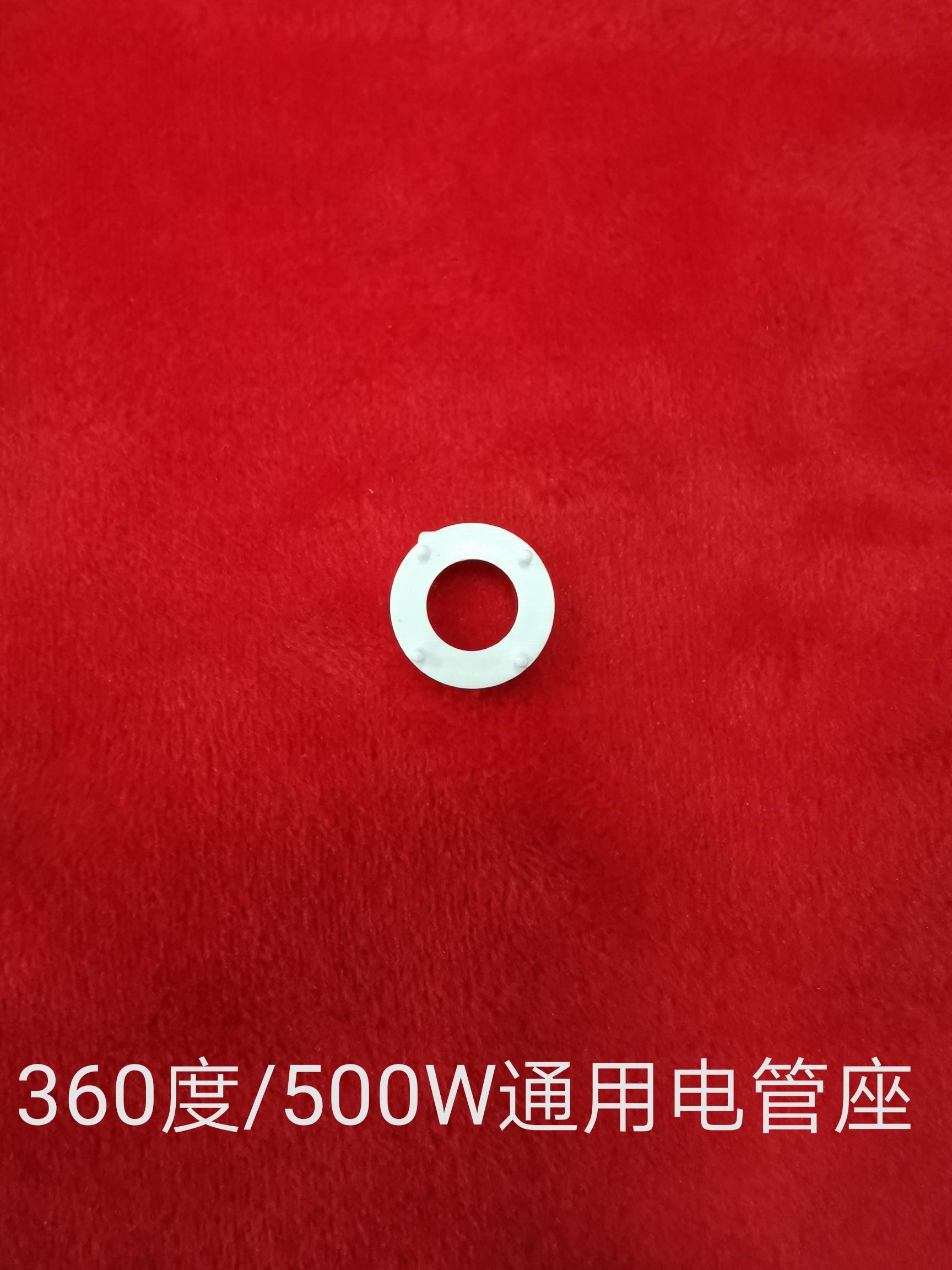 360度/500W通用电管座