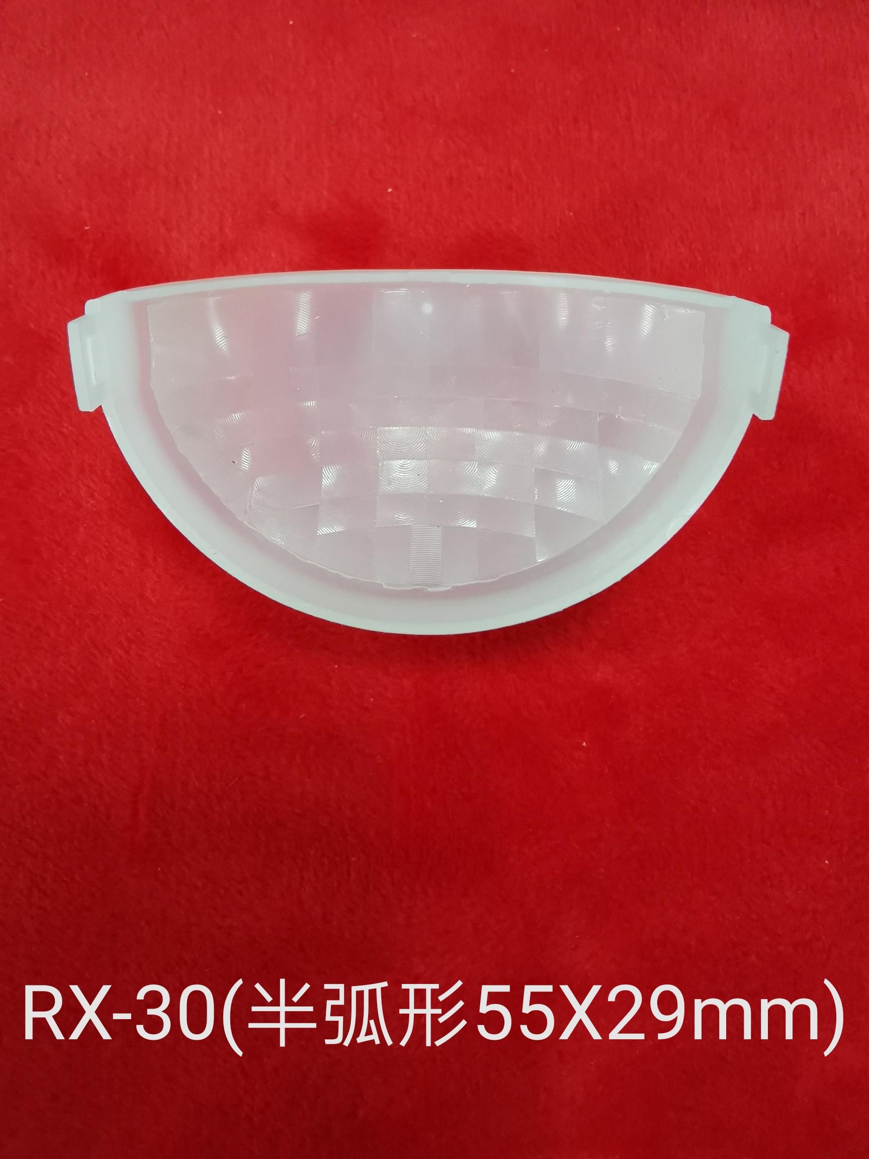 菲涅尔透镜(球形)RX-30