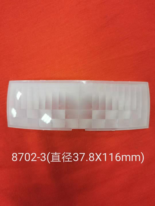 菲涅尔透镜 8702-3