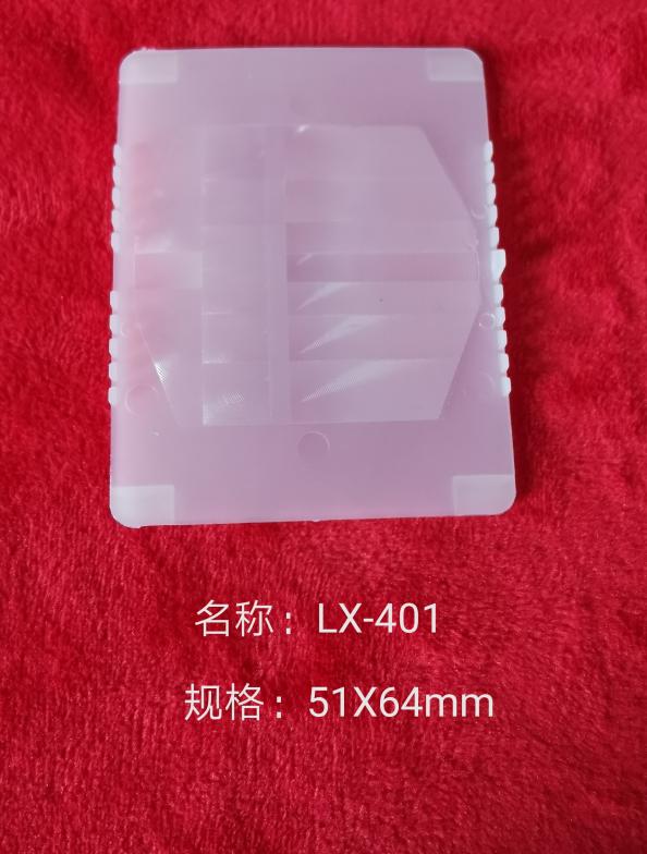 菲涅尔透镜 LX-401