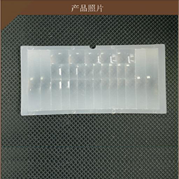 8011(缺口) 片状透镜