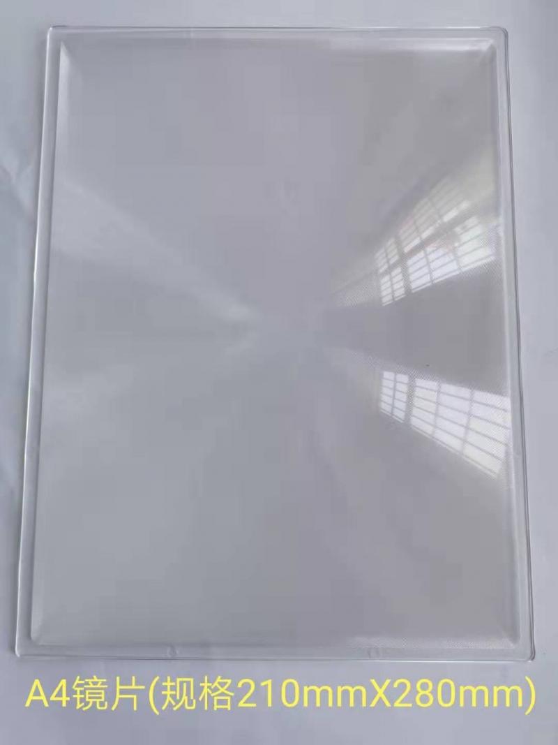 A4光学镜片210X280