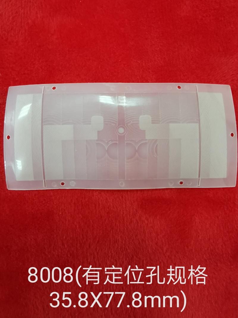 菲涅尔透镜(片状)8008