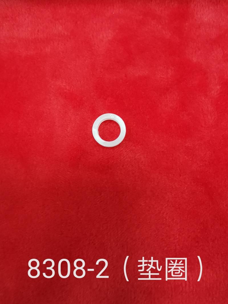 菲涅尔透镜(球形)8308-2(垫圈)