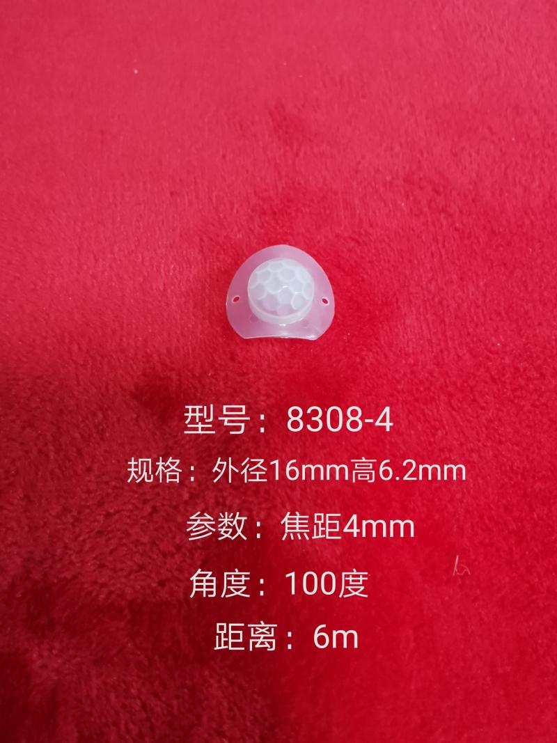 菲涅尔透镜 8308-4