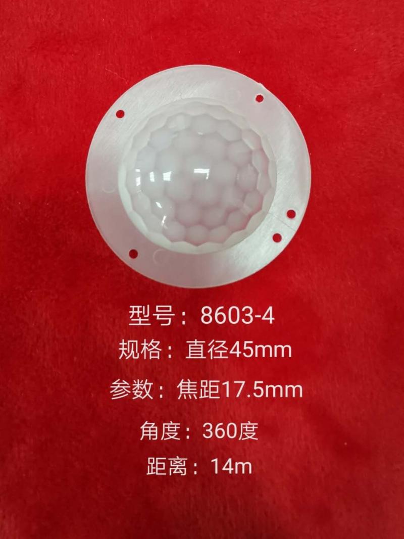 菲涅尔透镜 8603-4